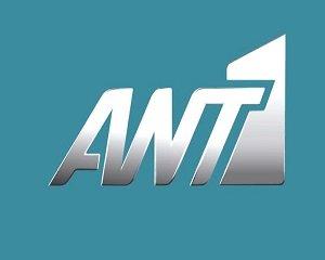 ant1 500 1